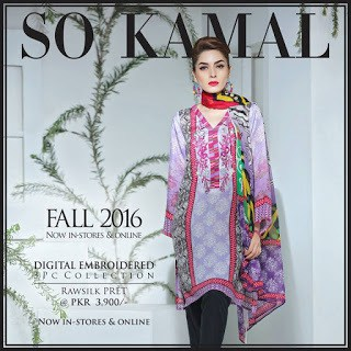 so-kamal-fall-digital-printed-shirts-with-embroidery-raw-silk-collection-2016-17-2