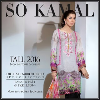 so-kamal-fall-digital-printed-shirts-with-embroidery-raw-silk-collection-2016-17-3