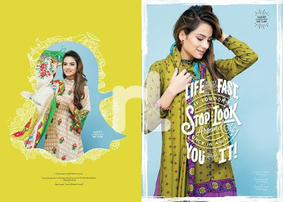 nishat-latest-winter-collection-2016-women-dresses-full-catalog-7