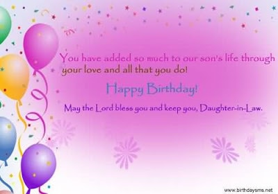 happy-birthday-wishes-to-daughter-in-law-from-father