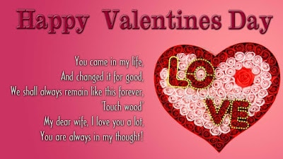 special-happy-valentines-day-2017-romantic-messages-for-wife-15