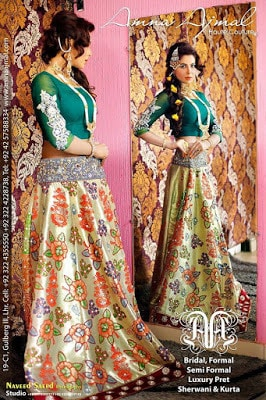 Amna Ajmal bridal wear & groom Dresses 2018 collection (5)