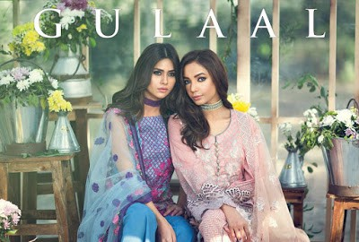 Gulaal-latest-summer-lawn-prints-collection-2017-for-women-1