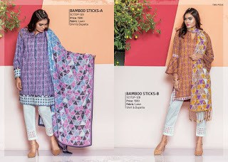 Satrangi-summer-lawn-print-dresses-2017-collection-for-girls-by-bonanza-7