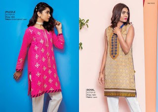 Satrangi-summer-lawn-print-dresses-2017-collection-for-girls-by-bonanza-9