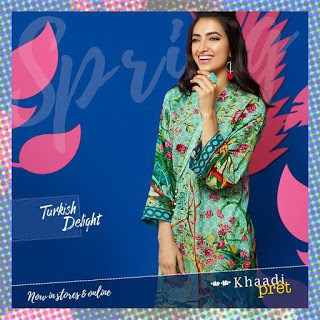 Summer kurta Dresses 2018 khaadi lawn collection
