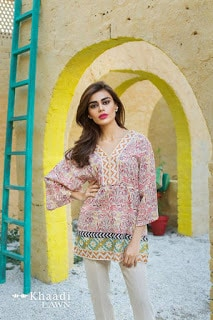 Khaadi-summer-lawn-print-dresses-2017-collection-for-girls-10