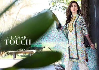 Shariq-mahae-summer-lawn-collection-2017-for-girls-6