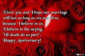 anniversary wishes to my husband