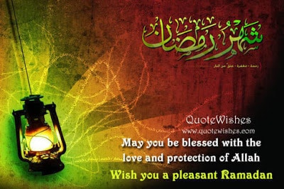 ramadan-wishes-message-in-arabic-urdu