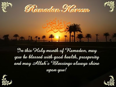 Sayings about ramadan mubarak