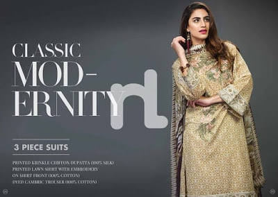 Nishat-linen-summer-lawn-prints-vol-2-collection-2017-7