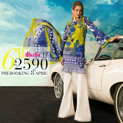 Sana-safinaz-muzlin-lawn-summer-collection-2017-with-price-4