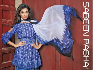 Shariq-textiles-summer-embroidered-lawn-dresses-2017-collection-3