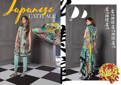 Crimson-Eid-Luxury-Lawn-Collection-2017-Catalog-by-Saira-Shakira-15