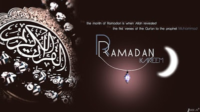 Greatest-ramadan-kareem-wishes-messages-quotes-with-images-9