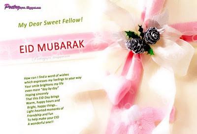 eid mubarak greetings message in arabic