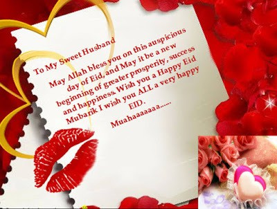 happy eid mubarak wishes to my wife with images