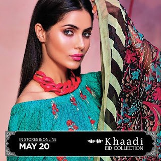 Khaadi-eid-collection-2017-summer-dresses-with-price-5