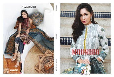 Mahnoor-summer-dresses-2017-eid-festive-collection-by-al-zohaib-5