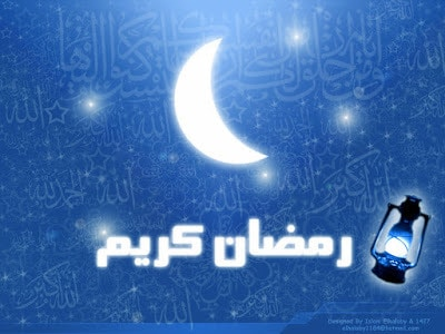 Ramadan-Mubarak-2017-Messages-and-Greetings-to-Wish-Muslims-6