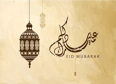 eid mubarak to everyone celebrating