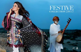 Ayesha-ibrahim-festive-luxury-lawn-2017-eid-collection-by-zs-1