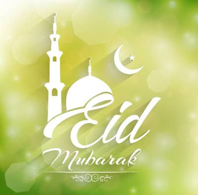 best eid mubarak messages in english