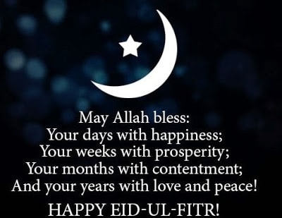 eid mubarak greetings message in arabic