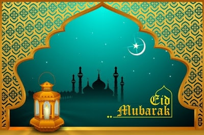 eid mubarak wishes message for friends