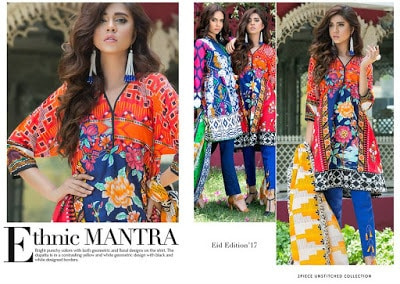 Thredz-eid-edition-2017-unstitched-lawn-collection-9