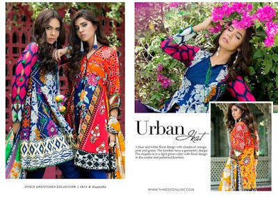Thredz-eid-edition-2017-unstitched-lawn-collection-11