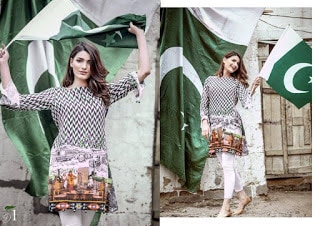 Azadi-digital-printed-cotton-and-silk-kurti-2017-for-girls-by-al-zohaib-10