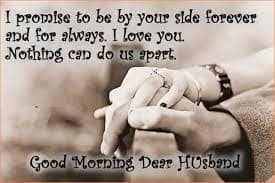 Best-sweet-good-morning-love-text-for-her-or-him-with-quotes-4