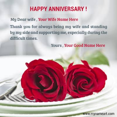 Wedding anniversary greetings from husband to wife